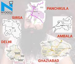 Bahadurgarh Metro Map by Ram Rahim To Serve 20 Years In Jail Chandigarh Nyoooz