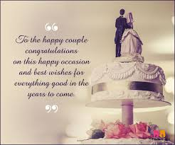 wedding wishes on cake marriage wishes top148 beautiful messages to your