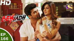 leisure opportunities 30th may 2017 beyhadh ब हद ep 166 30th may 2017