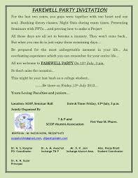 college send invitation wording invitation librarry