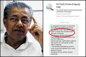 Cell Tech Meme - kerala police pulls up facebook page for meme on pinarayi vijayan