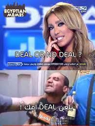 Egyptian Memes - egyptian memes d via facebook on we heart it