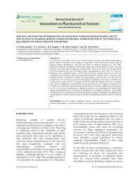 new hplc method for determination of diclofenac sodium in human