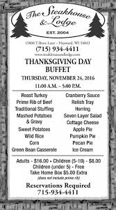 thanksgiving day buffet the steakhouse and lodge hayward wi