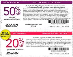 joann fabrics website joanns fabric coupons rock and roll marathon app