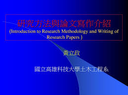 writing of research paper introduction to research methodology and introduction to research methodology and writing of research papers