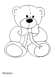 coloring pages 4 olds printable colouring simple