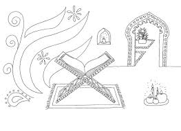 84 islamic coloring pages images islamic