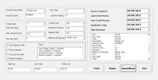 Inventory List Excel Template How To Create Inventory Management Systems In Excel Using Vba