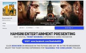 online movie tickets by hamsini entertainments in uk ap2uk com