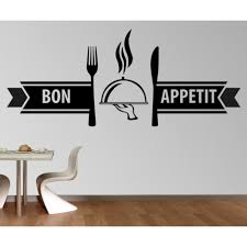 stickers bureau sticker mural bon appetit autocolant cuisine decoration interieur maison bureau appartement chambre salon cuisine jpg