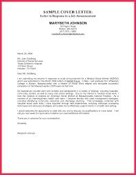 letter of interest for job bio letter format