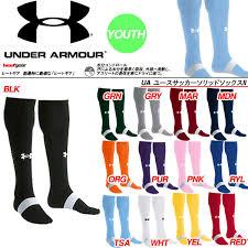 Under Armour Football Socks Armour Socks Youth