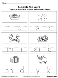 early childhood building words worksheets myteachingstation com