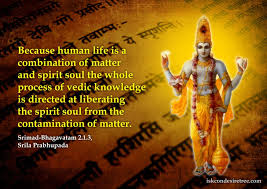 human spiritual quotes by iskcon desire tree