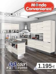 Mondo Convenienza Caserta Camerette by Catalogo Estate 2017 Cucine V2