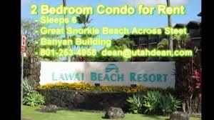 lawai beach resort 2 bedroom condo for rent in 2016 youtube