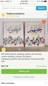 11 best home ideas images on pinterest arabic calligraphy