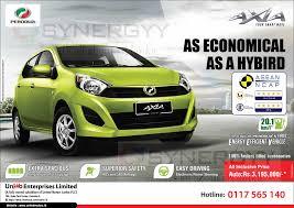 nissan sri lanka perodua axia auto u2013 rs 3 195 000 all inclusive price in sri