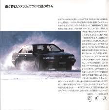 nissan bluebird saloon attesa japanese brochure car catalog