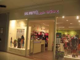 Du Pareil Au Meme - du pareil au même children s clothing centre commercial v2