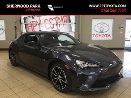 toyota new 2017 new 2017 toyota 86 2 door car in sherwood park t870234 sherwood