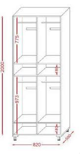 armadietto spogliatoio dimensioni armadio spogliatoio a 4 ante con scomparti interni adatto anche