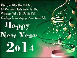 new year wallpapers 2014 2014 new year greetings 2014 new year
