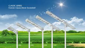 all in one solar street light solar garden lights all in one solar street light 20w view all in