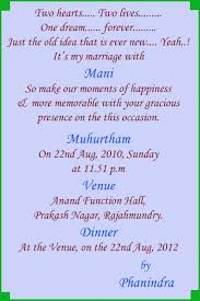 wedding quotes kannada wedding invitation card matter in marathi choice image wedding