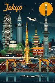 imagenes tokyo japon amazon com tokyo japan retro skyline 9x12 art print wall decor