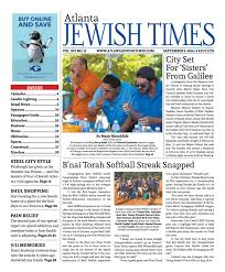 Unfragmented Shalom In Shattering World Paul W Martin Atlanta Jewish Times Vol Xci No 35 September 9 2016 By