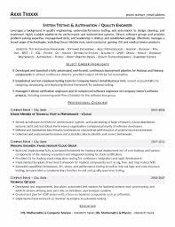 Software Developer Resume Example Engineer Resume
