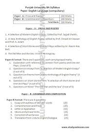resume modern fonts exles of idioms in literature punjab university ba english syllabus community midwife