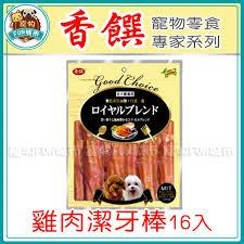 cuisiniste orl饌ns 零食 yahoo奇摩超級商城