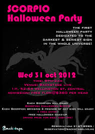 party central halloween scorpio halloween party 31 oct 2012 backstage live restaurant