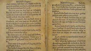 biblical translation britannica com