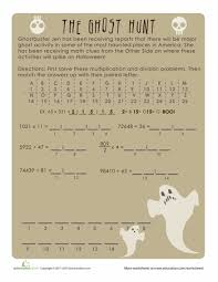 multiplication and division practice ghost hunt ghost hunting