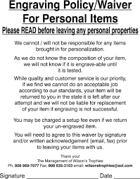 engraving items personal item liability waiver