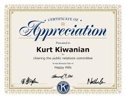 catalog certificates