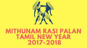 2017 horoscope predictions mithunam gemini tamil new year 2017 yearly astrology predictions