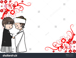 wedding wishes japan japanese wedding greeting card border stock vector 262489322