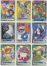 digimon adventure digimon adventure kazuki1402 u0027s collection