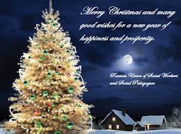 merry quotes top 30 quotes 2017