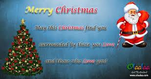 merry messages sms wishes 2014 alwaysfun4u