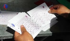 fermeture des bureaux de vote fermeture des bureaux de vote aprés une prolongation jusqu à