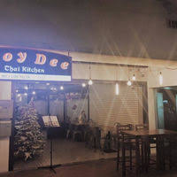 Aroy Dee Thai Kitchen by Aroy Dee Thai Kitchen Rochor Singapore Zomato Singapore