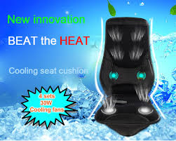 buy new launched cooling seat cushion cooling mat cooling