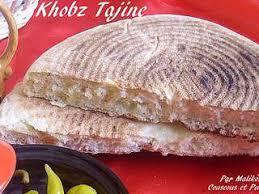 recette de cuisine alg駻ienne chakchouka cuisine algérienne les meilleurs recettes 100 images poivrons