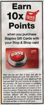 gas gift card deals stop shop gas rewards great deals on blue bunny snapple 10x